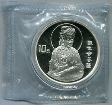 China 1997 Goddess of Mercy Jade Bottle goddess Silver Coin 1 OZ 10 Yuan
