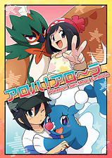 "New Doujinshi Pokemon Sun/Moon ""  Aloha!Arora "" 24P Japan"
