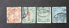 4 China Coiling Dragon Stamps with 'TIENTSIN CITY' 天津城 Bilingual Chop Cancel