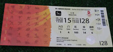Ticket collectors Olympic Beijing 2008 Waterpolo 15.08 Italy Holland Russia USA
