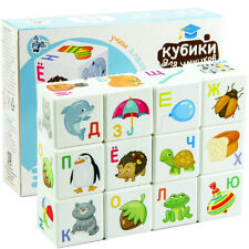 Russian Alphabet Blocks with Pictures Toy Set for Kids 18 Months and Up Кубики
