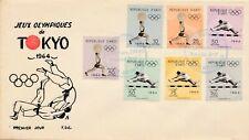 1964 Olympic Games Tokyo, FDC Haiti.