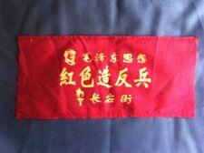 BRASSARD CULTURAL REVOLUTION CULTURELLE MAO CHINE PETIT LIVRE ROUGE CHINA