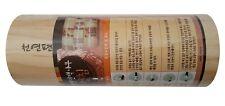 "Hinoki Cypress Wooden Pillow / Hinoki Wood Chiropractic Pillow 30x6cm/11.8""x2.3 4;"