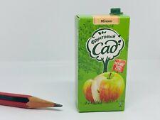 Dollhouse Miniature Lemonade and Grapefruit Juice Carton Set TIN1136