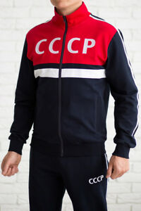 Men's sports suit of the USSR  Russia Soviet