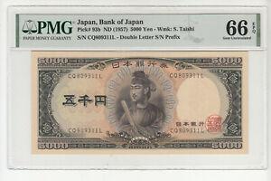 Japan 5000 yen 1957 UNC p93b PMG66 EPQ @ low start