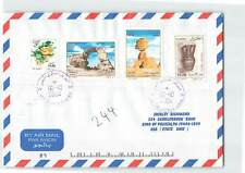ALGERIA 2004 4v NATURE ROCKS, ROSE, POTTERY ON AIRMAIL COVER TO USA