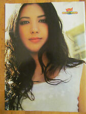 Michelle Branch, Full Page Pinup Clipping