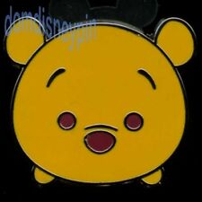 Disney Pin *Tsum Tsum* Characters Mystery Collection - Cute Round Pooh!