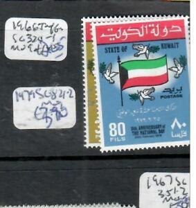 KUWAIT  (P0310B)  NATIONAL   DAY    SG 821-2      MOG