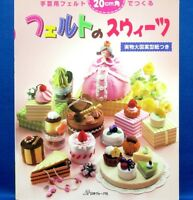 Sweets of Felt /Japanese Handmade Craft Pattern Book