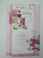 GORGEOUS Z FOLD 4 VERSE WONDERFUL DAUGHTER-IN-LAW BIRTHDAY GREETING CARD