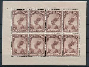 [G14914] Belgium Congo 1937 good sheet very fine MNH