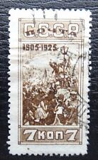 Sowjetunion Mi 303 Ay , Sc 340 , Jahrestag der Revolution , Gestempelt