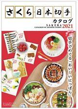 Sakura Japan 2021 catalogue catalogus Katalog catalogo Japon Nippon