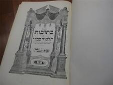 TALMUD Original TRACTATE KETUVOT  gemara Bavli SHULSINGER EDITION Ketubot