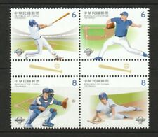 REP. OF CHINA TAIWAN 2019 SPORTS BASEBALL BLOCK COMP. SET OF 4 STAMPS IN MINT