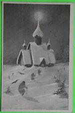 Russian postcard Russkii Sokol Zemun Serbia early 1930s