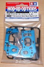 Tamiya 54166 F104 Aluminum Motor Mount (Right & Left) (F104/F104 Pro/F104W)