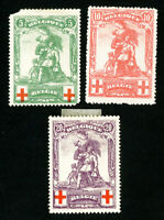 Belgium Stamps # B28-30 VF OG LH Set of 3 Scott Value $87.00