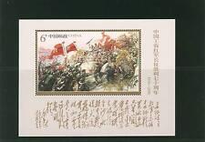 Volksrep. China 2006 Block130 Jahrestag des langen Marsches  **