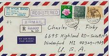 Korea Stamps: 1994 Registered Air Mail Cover # 4 to Waterford, Michigan USA