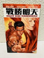 Fight for Tomorrow Vertigo DC Comics 2008 TPB SC Woods Cowan UNREAD HIGH GRADE