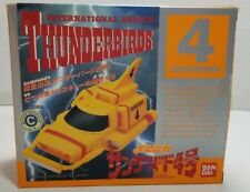 ●NEW RARE Thunderbirds RESCUE FIGURE SHIP #4 Vehicle BANDAI JAPAN TB HTF CAR
