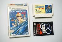 Famicom Super Express Satsujin Jiken Murder boxed Japan FC game US Seller