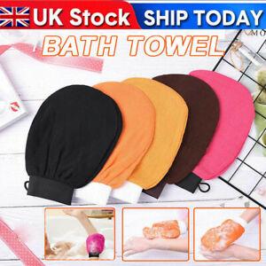 Moroccan Kessa Shower Hammam Hamam Exfoliating Glove/Mitt Bath Scrub Facial Tan