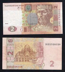 Ucraina / Ukraine - 2 hryven 2005 BB/VF  A-04