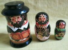 Jewish Nesting Doll/Hand Made/Crafted/3-pieces Set/NEW/Russia/Judaica/Signed