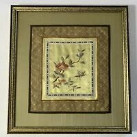 Vintage Silk Embroidery Wall Art Home Decor Glass Framed Set of 2