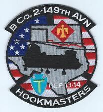 B CO 2-149 AVN OEF 13-14 HOOKMASTERS patch