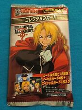 FULLMETAL ALCHEMIST IMPORTED TRADING CARD GAME SEALED PACK NEW