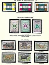 CAMBODIA MNH LOT / COLLECTION 1972 & SOUVENIR SHEET
