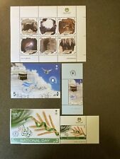 Saudi Arabia 2019 Full Year Set Of Stamps And Minisheets