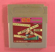 Mah Jong Yakuman (Nintendo Game Boy GB, 1989) Japan Import