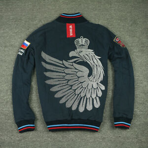 Russia Bosco Sport Sochi 2014 Jacket For Men Forward Russia A-5