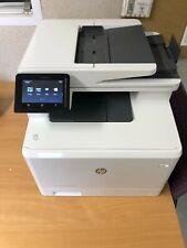 HP MFP477fdw Colour Laser Jet Pro Multifunction Printer