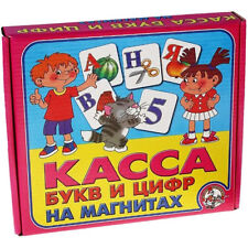 Russian Cyrillic Magnetic Alphabet Letters and Numbers with illustrations