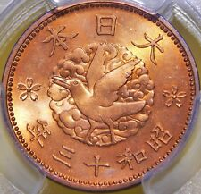 "Japan 1 Sen 1938 ""The Crow"" PCGS MS-66 Nice Red Bronze Coin! ONLY 1 FINER!"