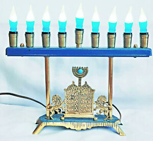 Amazing Vintage Mid Century 1950s Brass Electric Menorah Lions Jewish Hanukkah