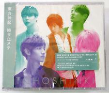 DBSK TVXQ - Toki wo Tomete CD+DVD (Japan 30th Single)
