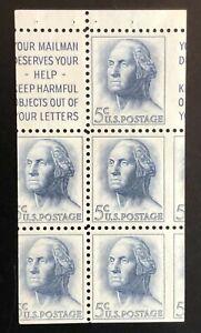 Scott #1213a, 5c George Washington Booklet Sheet, Splice Error