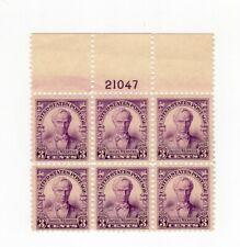 Us Plate Block Scott #725 3 Cent Block of 6 Postage Stamps Daniel Webster Mint