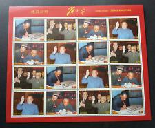 Guyana Deng XiaoPing China Chinese Calligraphy (sheetlet) MNH