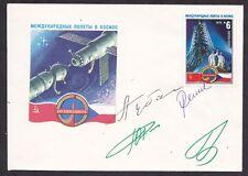 "1978 ""Soyuz -26""/""Soyuz-28& #034; Autographs of the crews on the envelope"