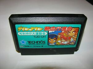 Downtown Nekketsu Koushinkyoku Soreyuke Undou Famicom NES Japan import US Seller